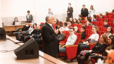 """Встреча со студентами в рамках курса лекций """"Финансовый рынок : взгляд изнутри"""""""