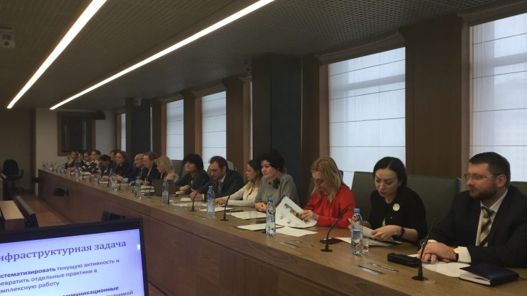 Заседание Экспертного совета по финансовой грамотности при ЦБ