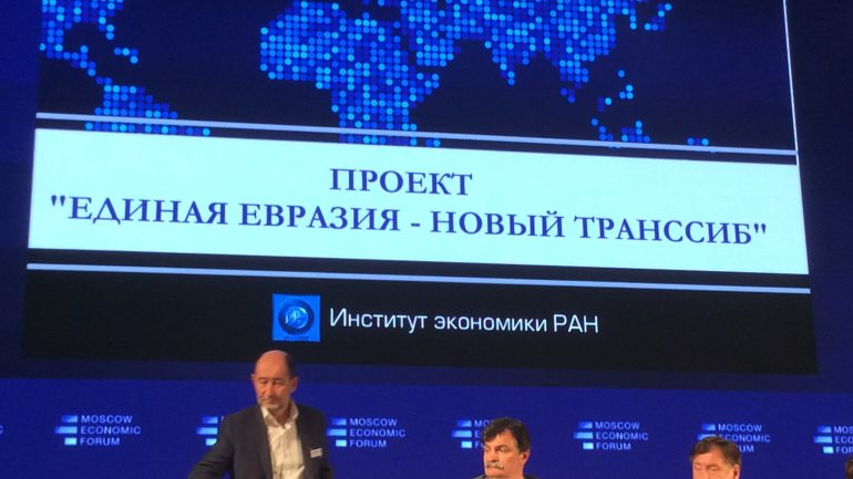 Московский экономический форум - 4