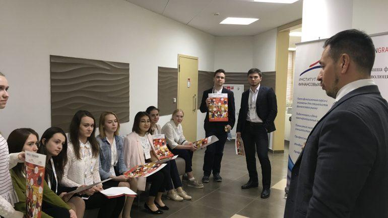 Фото с Конгресса Волонтёров финансовой грамотности