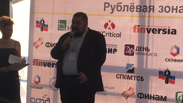 Зона, в которой цену рубля определяют журналисты