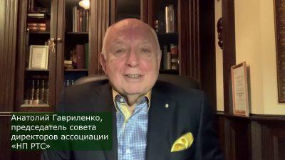Поздравление с Новым годом от А.Г.Гавриленко